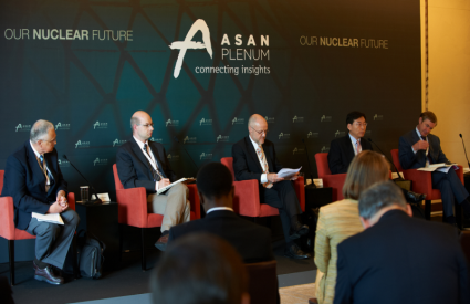 [Asan Plenum 2011] Session2 – Intersection between Nuclear Safety