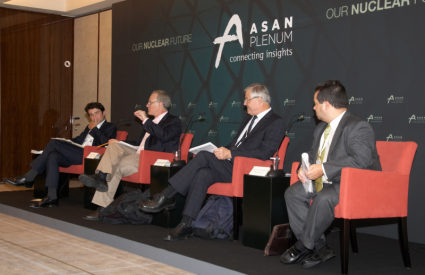 [Asan Plenum 2011] Session 6 – Europe and Nuclear Security