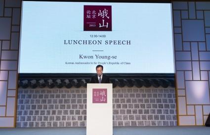[Asan Beijing Forum 2013] Luncheon Speech & Lunch