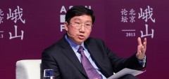 [Asan Beijing Forum 2013] Session 4 – A New Model of China-US Relations