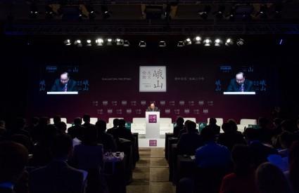 [Asan Beijing Forum 2013] Opening Remarks
