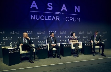 [Asan Nuclear Conference 2013] Session 1 – China and Japan as Responsible Nuclear Suppliers