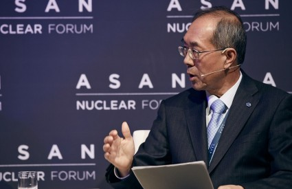 [Asan Nuclear Forum 2013] Session 2 – Nuclear Spent Fuel and Waste Management