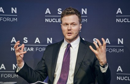 [Asan Nuclear Forum 2013] Session 6 – Bolstering Counter-proliferation Regime