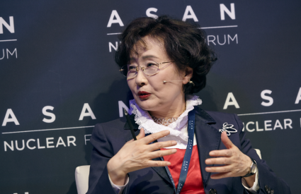[Asan Nuclear Forum 2013] Session 1 – Building Public Confidence in Nuclear Safety