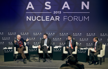 [Asan Nuclear Forum 2013] Session 2 – Nuclear Safety and Terrorism