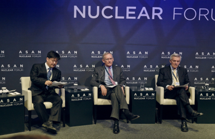 [Asan Nuclear Forum 2013] Session 4 – Building Global Nuclear Security Architecture