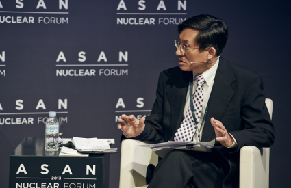 [Asan Nuclear Forum 2013] Session 4 – Future of the ROK US Nuclear Cooperation Agreement