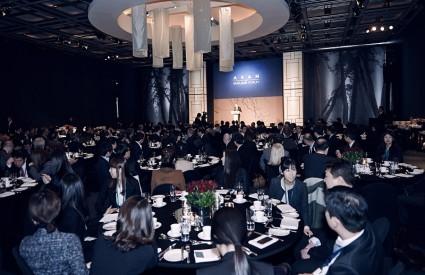 [Asan Nuclear Forum 2013] Closing Dinner & Dinner at the Asan Institute