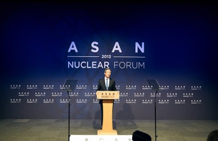 [Asan Nuclear Conference 2013] Opening