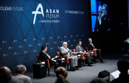 [Asan Plenum 2011] Plenary Session 1 – A World Free of Nuclear Weapons