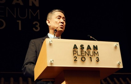 [Asan Plenum 2013] Closing