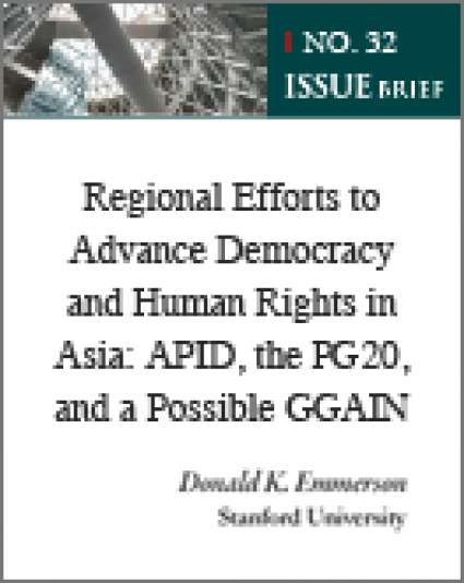 "[Issue Brief No. 32] Regional Efforts to Advance Democracy and Human Rights in Asia: APID, the PG20, and a Possible GGAIN<a href=""#1"" name=""a1""><sup>1</sup></a>"