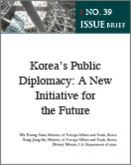 Korea's Public Diplomacy: A New Initiative for the Future