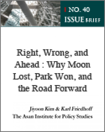 Right, Wrong, and Ahead : Why Moon Lost, Park Won, and the Road Forward