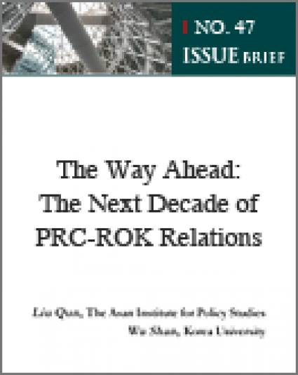 The Way Ahead: The Next Decade of PRC-ROK Relations