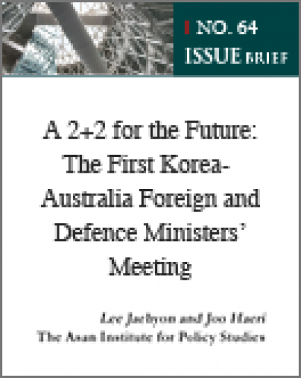 A 2+2 for the Future: The First Korea-Australia Foreign and Defence Ministers' Meeting
