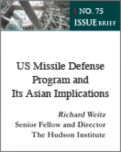 US Missile Defense Program and Its Asian Implications