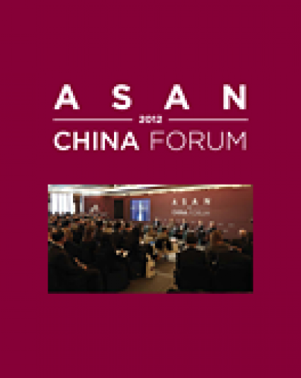 Asan China Forum 2012_proceedings