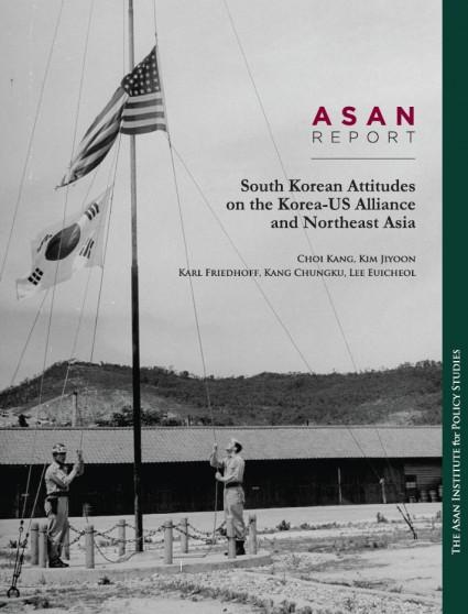 South Korean Attitudes on the Korea-US Alliance and Northeast Asia