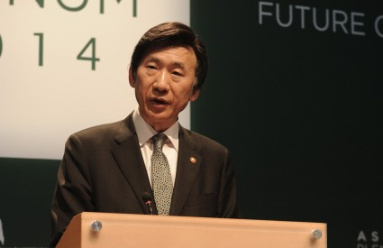 Keynote Address by H.E. Foreign Minister Yun Byung-se