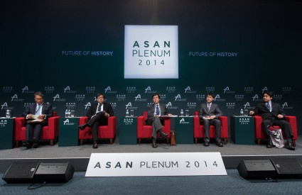 "[Asan Plenum 2014] Session 3 – ""New Asian Economic Order"""