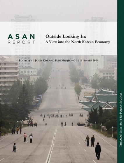 Outside Looking in: A View into the North Korean Economy