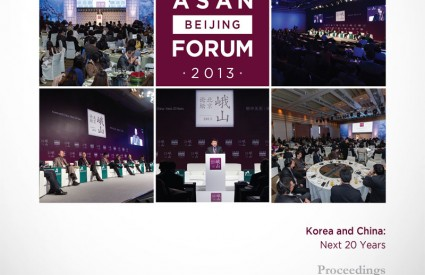 Asan Beijing Forum 2013 Proceedings