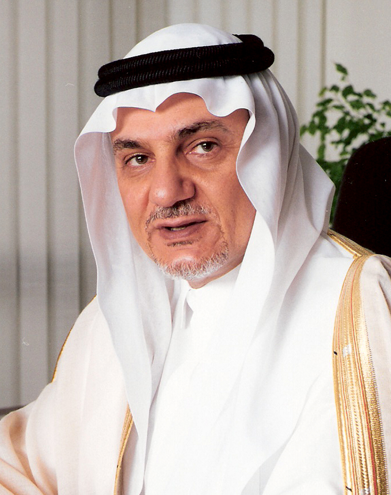 HRH Prince Turki AlFaisal AlSaud