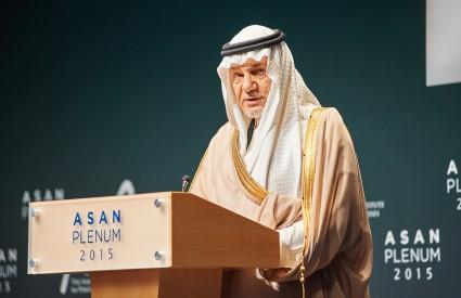 [Asan Plenum 2015] HRH Prince Turki AlFaisal Keynote Address