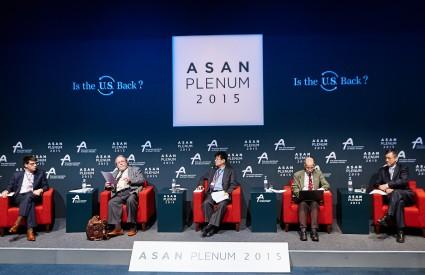 "[Asan Plenum 2015] Session 2 – ""Nonproliferation"""