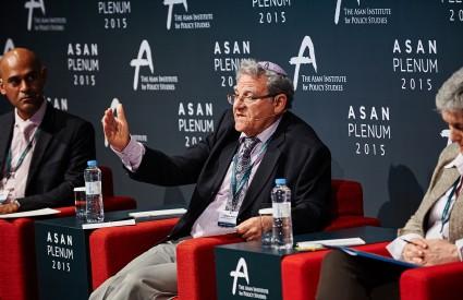 "[Asan Plenum 2015] Session 2 – ""Terrorism"""