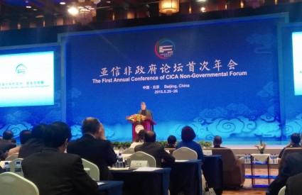 "China Recreating the American ""Hub-Spoke"" System"