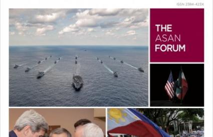 The Asan Forum (Jul-Aug 2015, Vol.3 No.4)