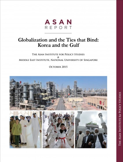 Globalization and the Ties that Bind: Korea and the Gulf