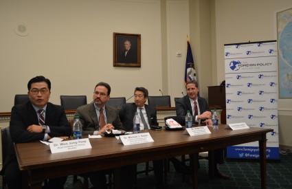 "Woo Jung-Yeop speaks at FPI Hill Briefing ""The U.S.-South Korea Summit- Deeper Ties amid Growing Challenges"" in Washington, D.C."