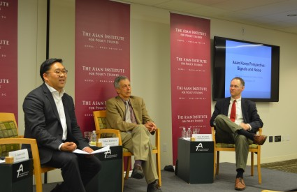 "Launch Event for the ""Asan Korea Perspective"""