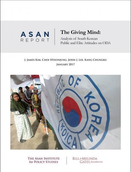 The Giving Mind: Analysis of South Korean Public and Elite Attitudes on ODA