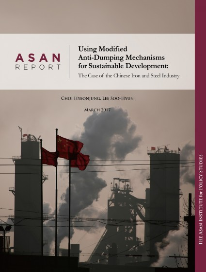 Using Modified Anti-Dumping Mechanisms for Sustainable Development: The Case of the Chinese Iron and Steel Industry