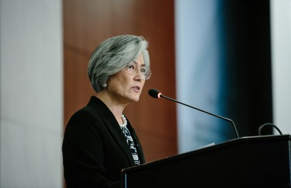 Asan-CSIS Strategic Dialogue,<br />Keynote Address by<br />H.E. Kang Kyung-wha Minister<br />of Foreign Affairs, ROK