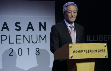 Highlights│Asan Plenum 2018_The 10th Anniversary Celebratory Remarks