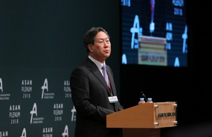 [Opening Ceremony] Welcoming Remarks, Keynote Address