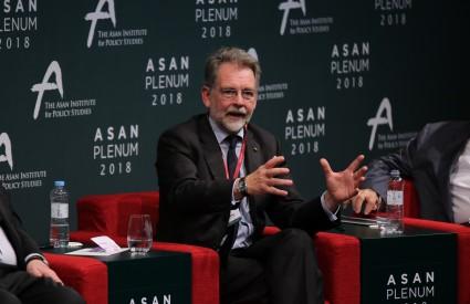 [Plenary Session II] The U.S.-China Strategic Competition