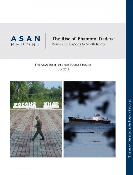 The Rise of Phantom Traders: Russian Oil Exports to North Korea