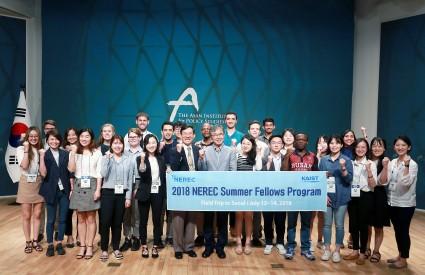 Seminar with KAIST NEREC Summer Fellows