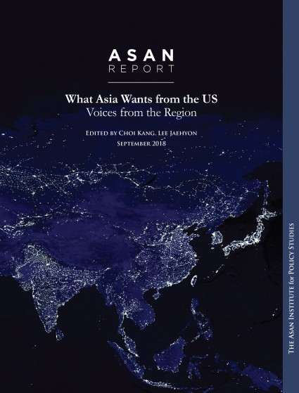 What Asia Wants from the US