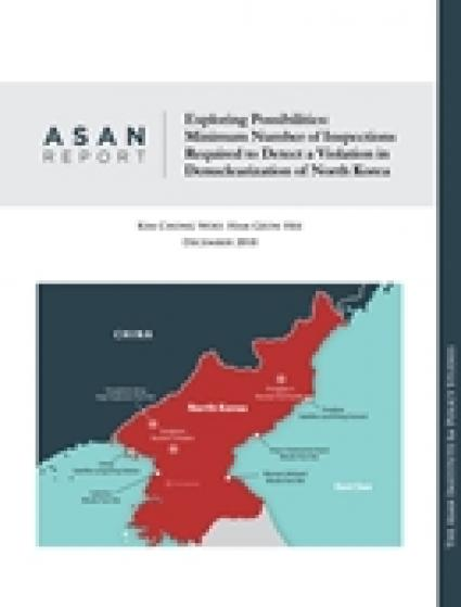 Exploring Possibilities: Minimum Number of Inspections Required to Detect a Violation in Denuclearization of North Korea