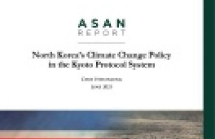 North Korea's Climate Change Policy in the Kyoto Protocol System